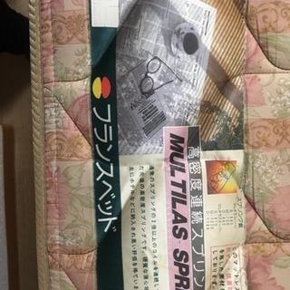 急募‼️狛江駅徒歩10分‼️
