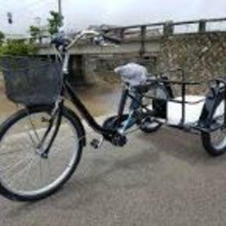 三輪自転車探してます!