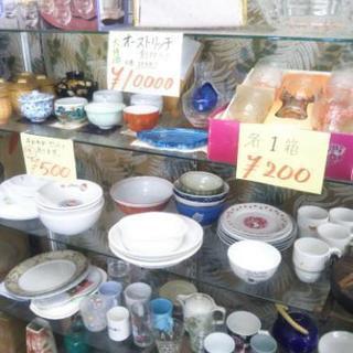 食器安いですー☆3つで100円♪大きさ関係なし♪