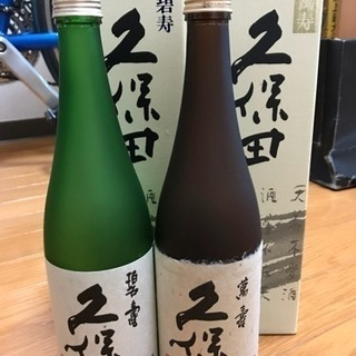 久保田 空き瓶