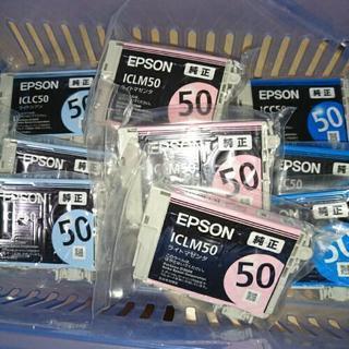 エプソンインクIC6CL50バラ 未使用