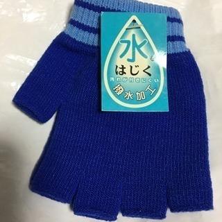 のびのび手袋(2)