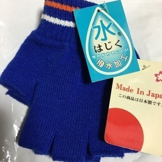 のびのび手袋(3)