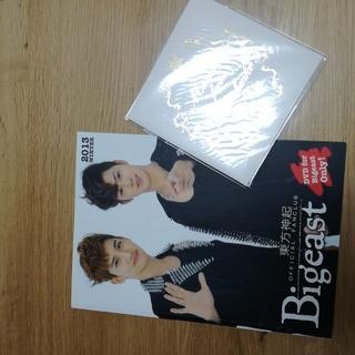 【ファン限定】東方神起会報(DVD付)-2013年冬