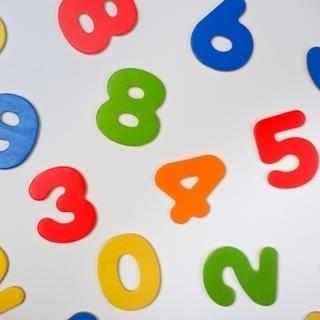 勉強のおもしろさ発見!ワクワク楽しく学べる算数講座