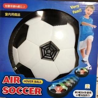 エアーサッカーボール