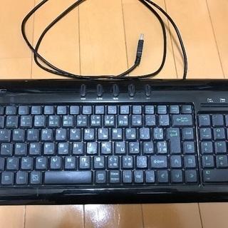 難ありキーボードあげます