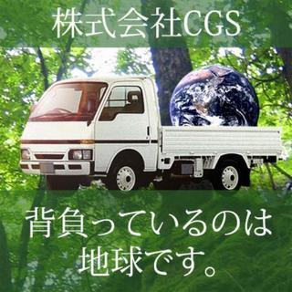 【便利屋何でも屋】創業20余年、岡崎市を中心に愛知県全域をサービ...