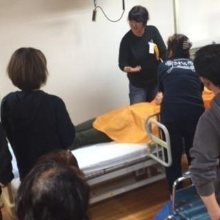 訪問美容の講習 九州・福岡(社)きれいや総研