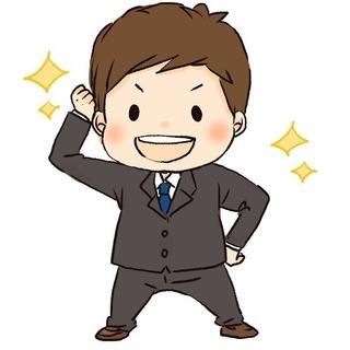 【鎌倉・大船】時給1600円+インセン☆営業未経験からでもOK☆...