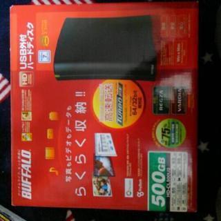 外付けハードディスク500GB