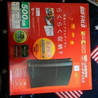 外付けハードディスク500GB中古品