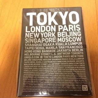 (条件付無料!)-新品未開封-ユニクロオリジナル手帳