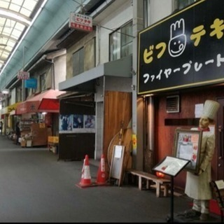 キャンプにバーベキューに 完全無添加 干し肉 牛タン販売 卸、国産ヘレスジ販売 卸 大阪 都島 ファイヤープレート - 地元のお店