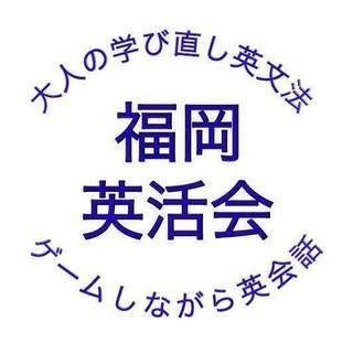 2月26日(月)大人の学び直し中学英語 「現在進行形」 【1部】...