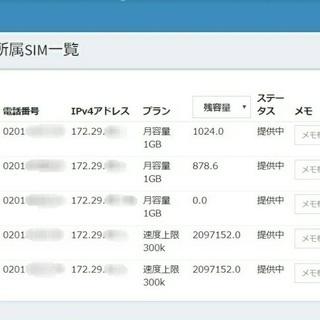 月々450円~youtube見放題 タブレット,ポケットwifi...
