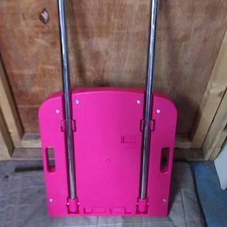 [台車80キロまで軽量ピンク]⁑リサイクルショップヘルプ