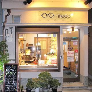 JR大阪環状線「桜ノ宮」駅から徒歩3分のメガネ屋「オプティコ モダ」