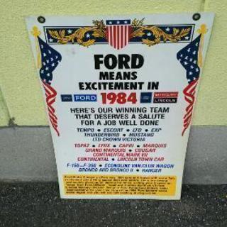 ①世田谷ベース  フォード看板