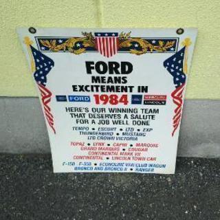 ②世田谷ベース、フォード看板
