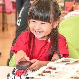 パズル×ロボット×プログラミング教室 ☆ひびきラボ☆(小学校低学...