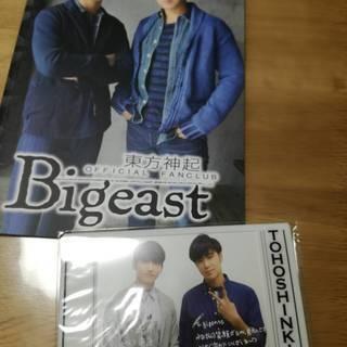 【ファン限定】東方神起会報(DVD付)-2017年冬