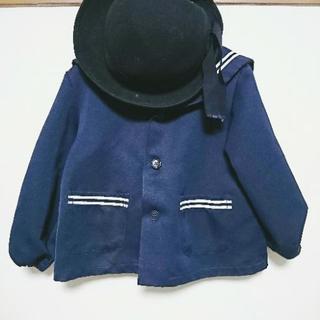 園児服と園児帽子/保育園