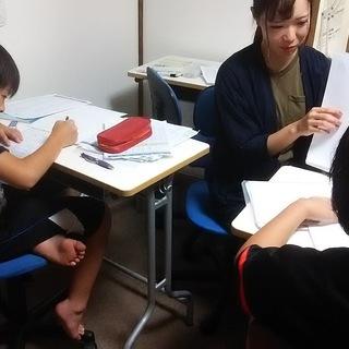 急募!三島市・沼津市にて個別指導塾講師!