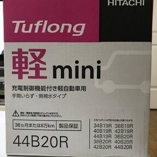 カー バッテリー 44B20R