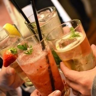 2月22日(2/22)  平日からお酒好き集合!!サラリーマンの聖...