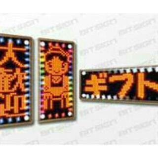 値下げ❗✴電光掲示板✴未使用✴両面タイプ✴