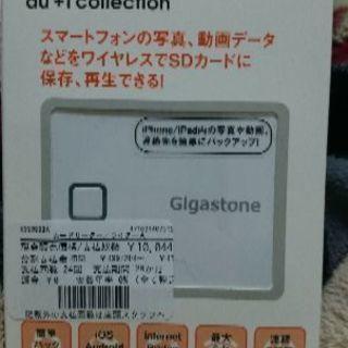 新品)ワイヤレスメモリカードリーダー 定価¥10044円