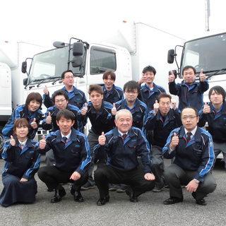 福利厚生充実!!  仕事量安定 大型トラックドライバー募集 32万円~
