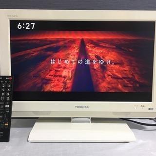 【値下げしました・中古】液晶カラーテレビLEGZA 19A2(1...