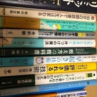 本 1冊100円