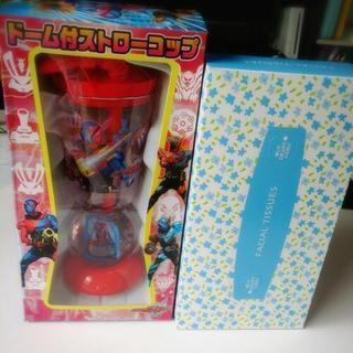 【同梱700円】ストローコップ