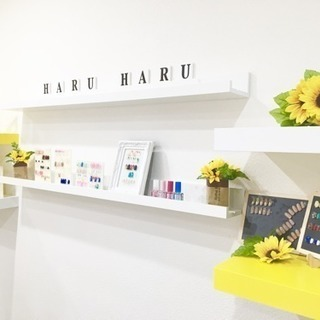ネイル&エステサロン HARU HARU