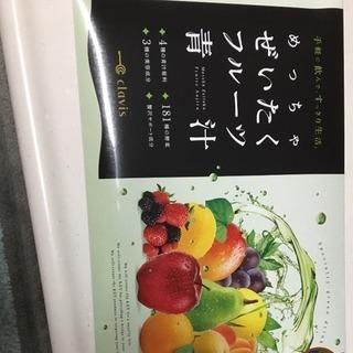 定価1ヶ月分4500円相当→激安