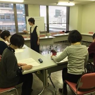 「映画で学ぶ英会話」で今使える英語を学びませんか。東戸塚クラス会...
