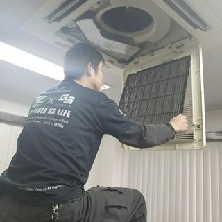 【Wワーク史上最強!!】週1~OK早上がりでも日給保障9000~...