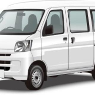 関東圏🔥軽貨物ドライバー募集‼️