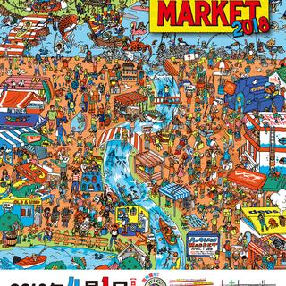 アングラーズマーケット2018