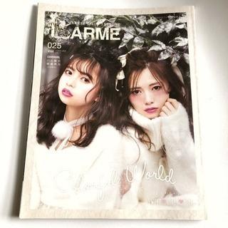 【美品】LARME ラルム 025 表紙 乃木坂46