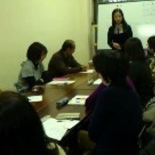 新クラス始まります!(横浜) 映画を楽しみ、映画で学ぶ英会話。