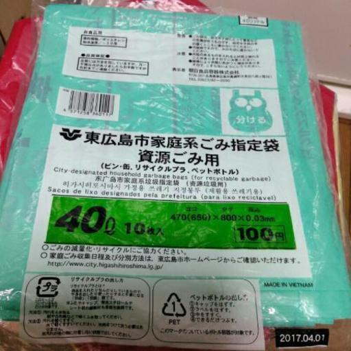 市 ゴミ 分別 広島 使わなくなったダンベルは何ゴミ?ダンベルの捨て方について解説|生活110番ニュース