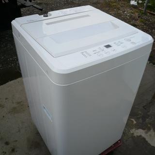無印良品 AQW-MJ45 4.5kg 洗濯機