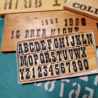 ●ステンシルスタンプ アルファベットと数字36文字