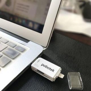 iPhone 容量増やせる 外付けUSBメモリー128GB