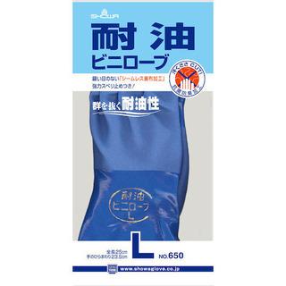 ショーワ No650耐油ビニロ-ブ Lサイズ