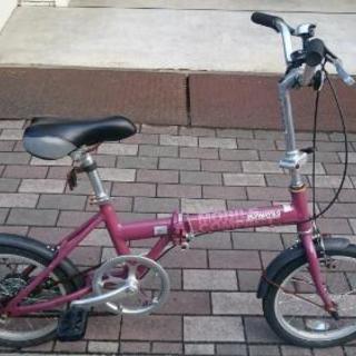 折り畳み式 自転車